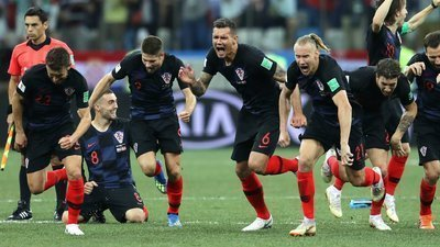 Croatia_World_Cup_2018.jpg